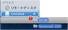 111207-3DS-Copy