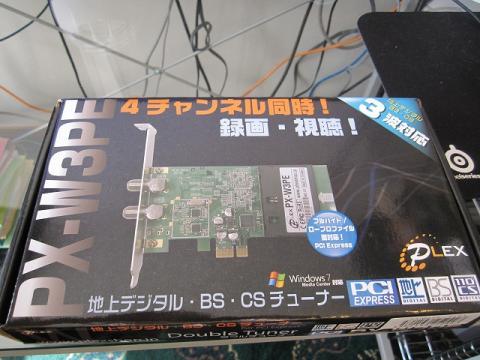 110108 PX-W3PE Box