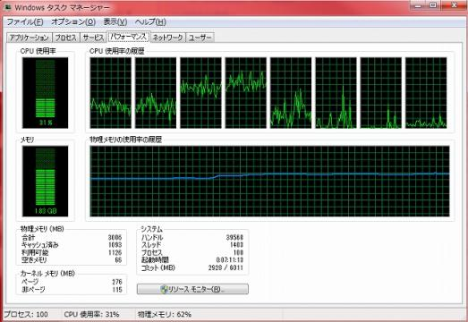 110108 CPU