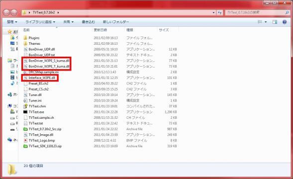110209 TVTest Folder