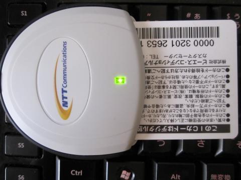 100210 NTT B-CAS